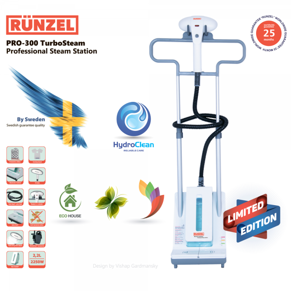Runzel PRO-300 Turbosteam: фото с коробки